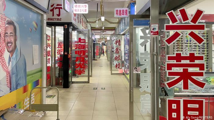 Магазины, торгующие очками