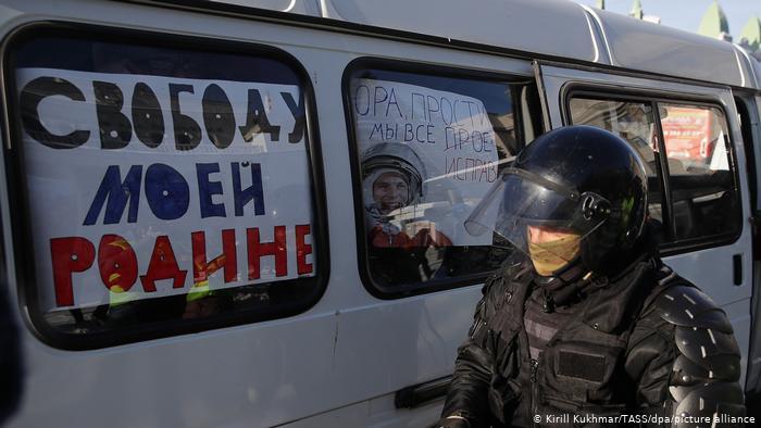 Russland | Protest zur Unterstützung des inhaftierten Kremlkritikers Nawalny