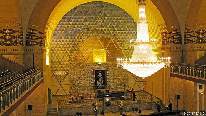 Синагога во Франкфурте-на-Майне