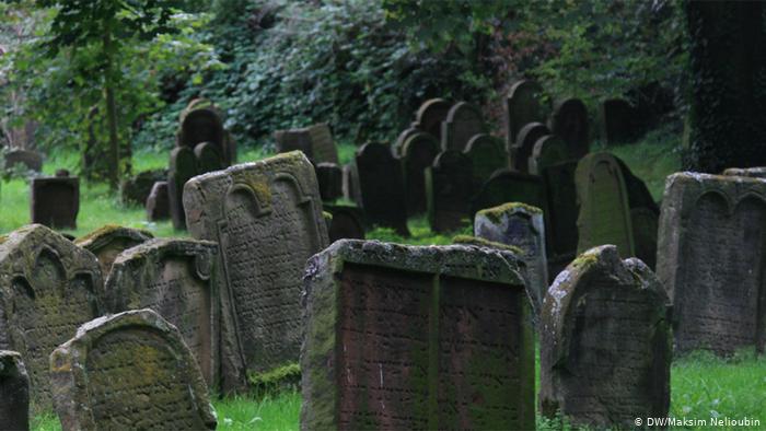 Еврейское кладбище в Вормсе