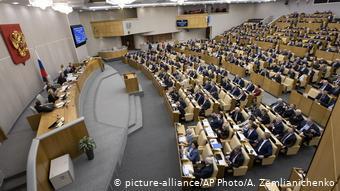 Зал заседаний Госдумы