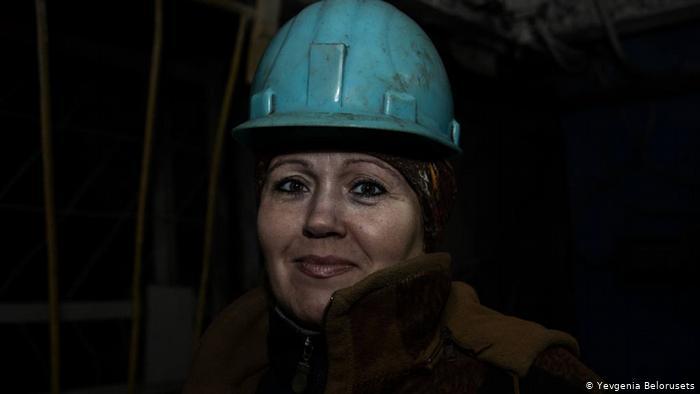 Работница шахты из Красноармейска