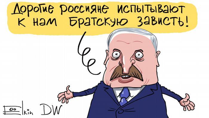 Kariktur Sergey Elkin   Thema: Lukaschenkos Rede über Vorzüge von Weißrussland