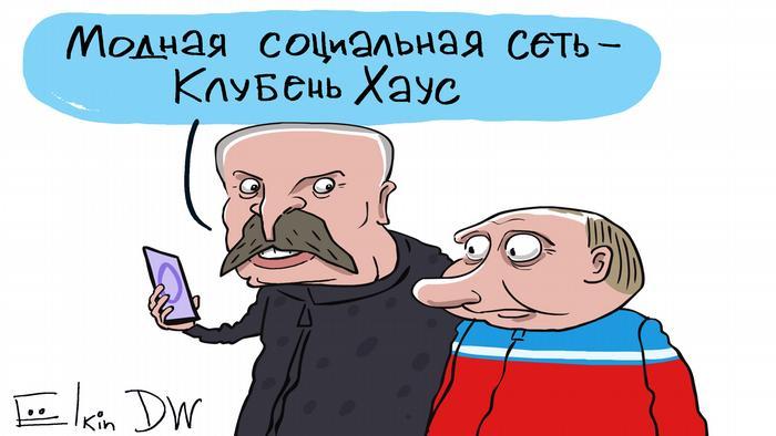 Worüber sprachen Putin und Lukaschenko bei ihrem Treffen in Sotschi.