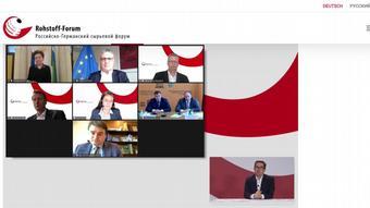 Участники Сырьевого форума встретились только виртуально, но дискуссия была вполне оживленной
