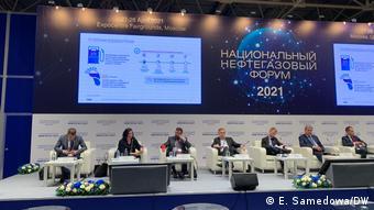 Водородная тема на Национальном нефтегазовом форуме в Москве