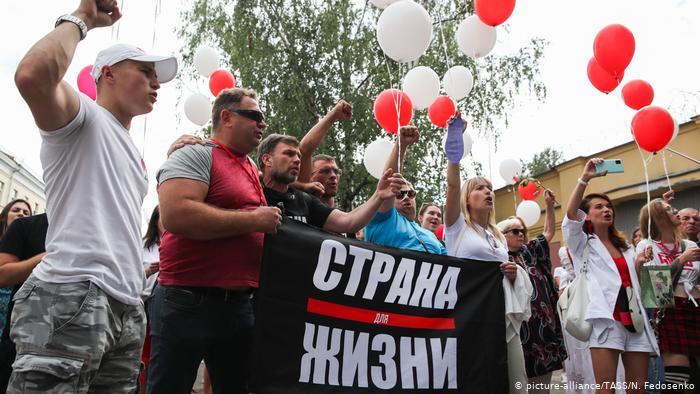 Активисты Страны для жизни