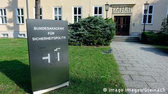 Здание Федеральной академии политики безопасности в Берлине, фото из архива