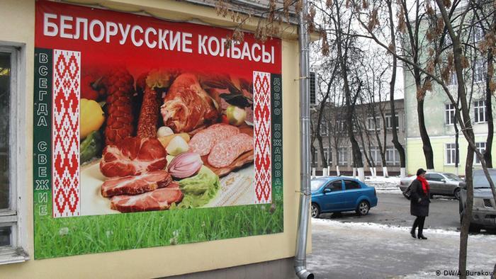 Реклама мясной продукции белорусского производства на улице