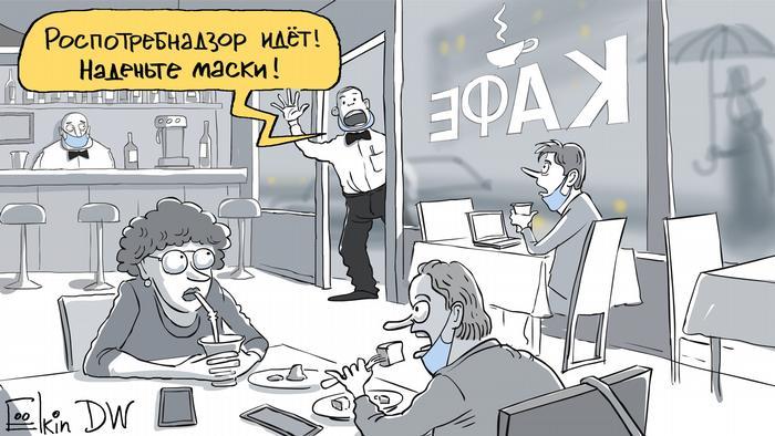 Люди в кафе сидят без масок, а официант кричит, что идет проверка Роспотребнадзора
