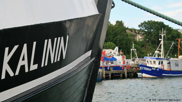 Порт Засниц (Sassnitz) на острове Рюген (Rügen). Фото: DW / Максим Нелюбин