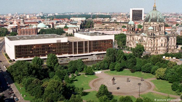 Дворец республик, 1976 г.