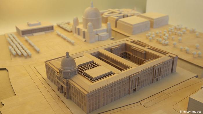 Модель нового Городского дворца