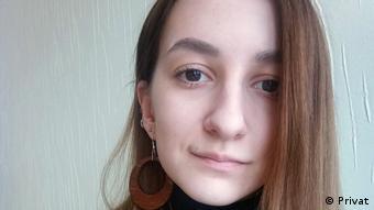Екатерина Бровач