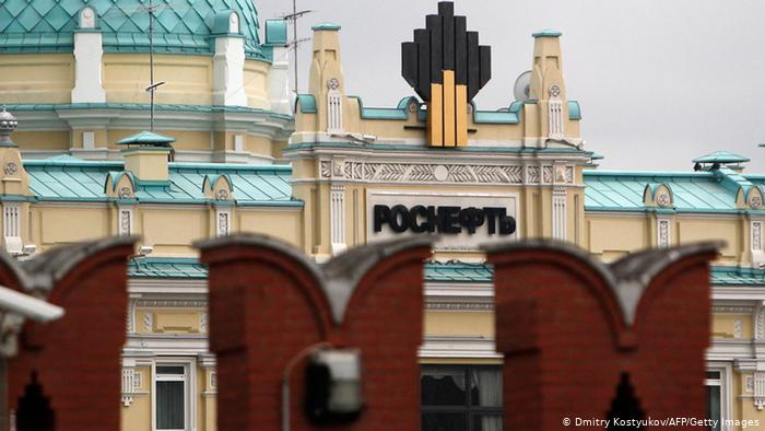 Офис компании Роснефть в Москве и часть Кремлевской стены