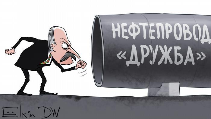 Карикатура: Лукашенко и труба Дружбы
