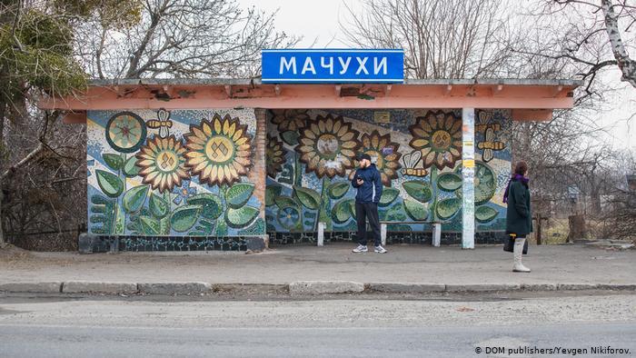 Советская мозаика в Украине
