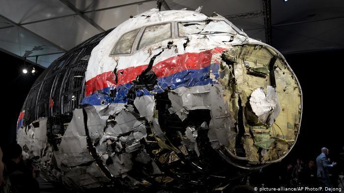 Реконструированный Боинг MH17