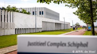 Комплекс, в котором проходят судебные заседания по делу о сбитом Боинге