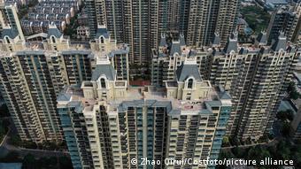 Жилые комплексы в Китае, построенные компанией Evergrande