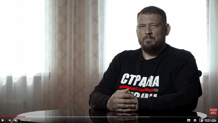 Сергей Тихановский