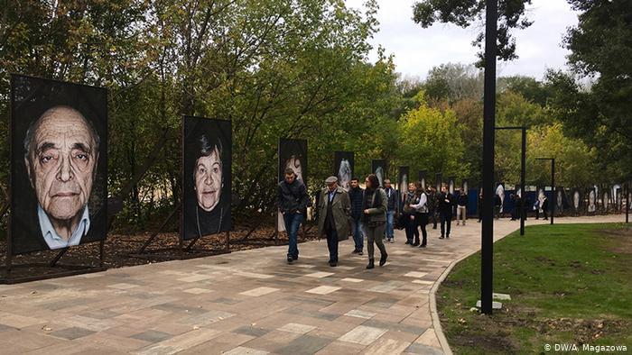Ukraine Gedenkstätte Babi Jar bei Kiew (DW/A. Magazowa DW/A. Magazowa DW/A. Magazowa)