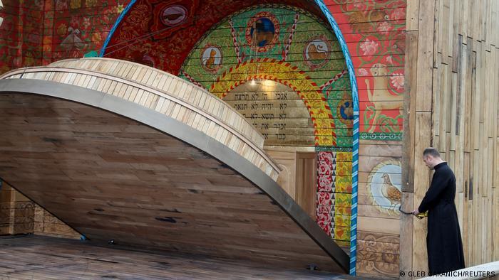 Синагога в Бабьем Яре