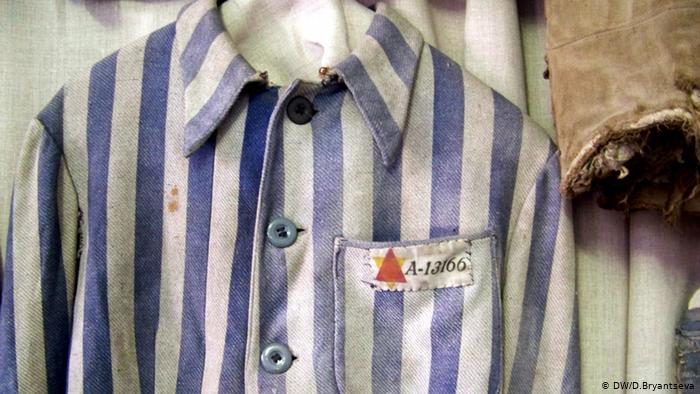 Одежда заключенного