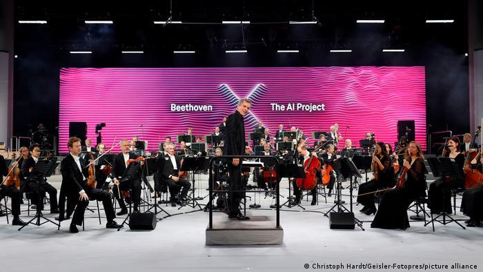 Бетховенский оркестр исполнил Десятую симфонию Бетховена