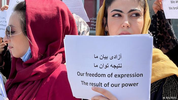 Афганские женщины на демонстрации