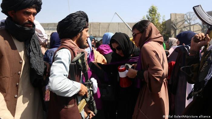 Талибы разгоняют мирную демонстрацию в Кабуле